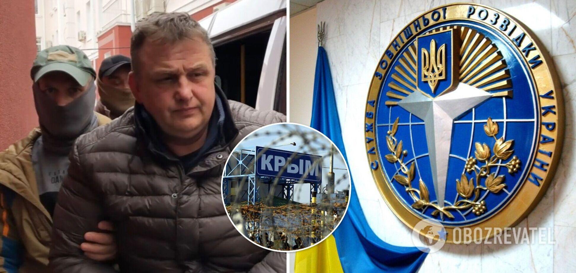 У СЗР відреагували на арешт у Криму журналіста за 'шпигунство на користь України'