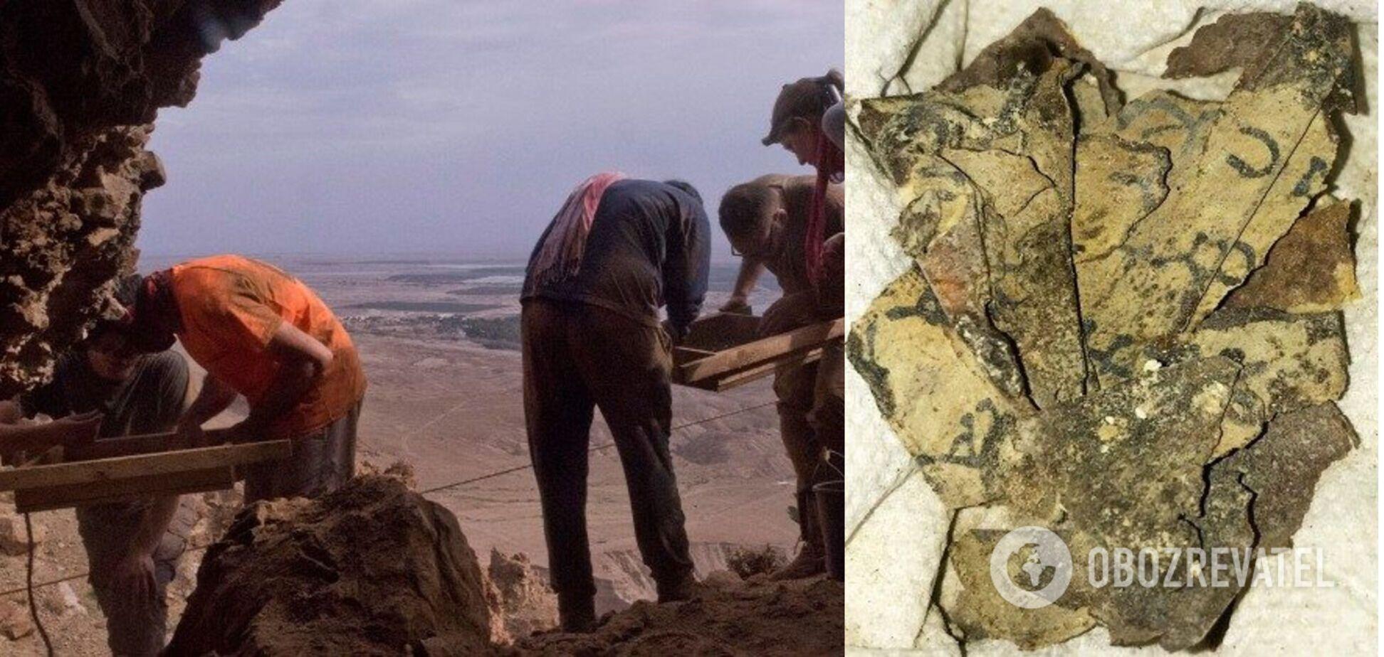 В Израиле в 'пещере ужаса' нашли свиток с текстами из Библии. Фото