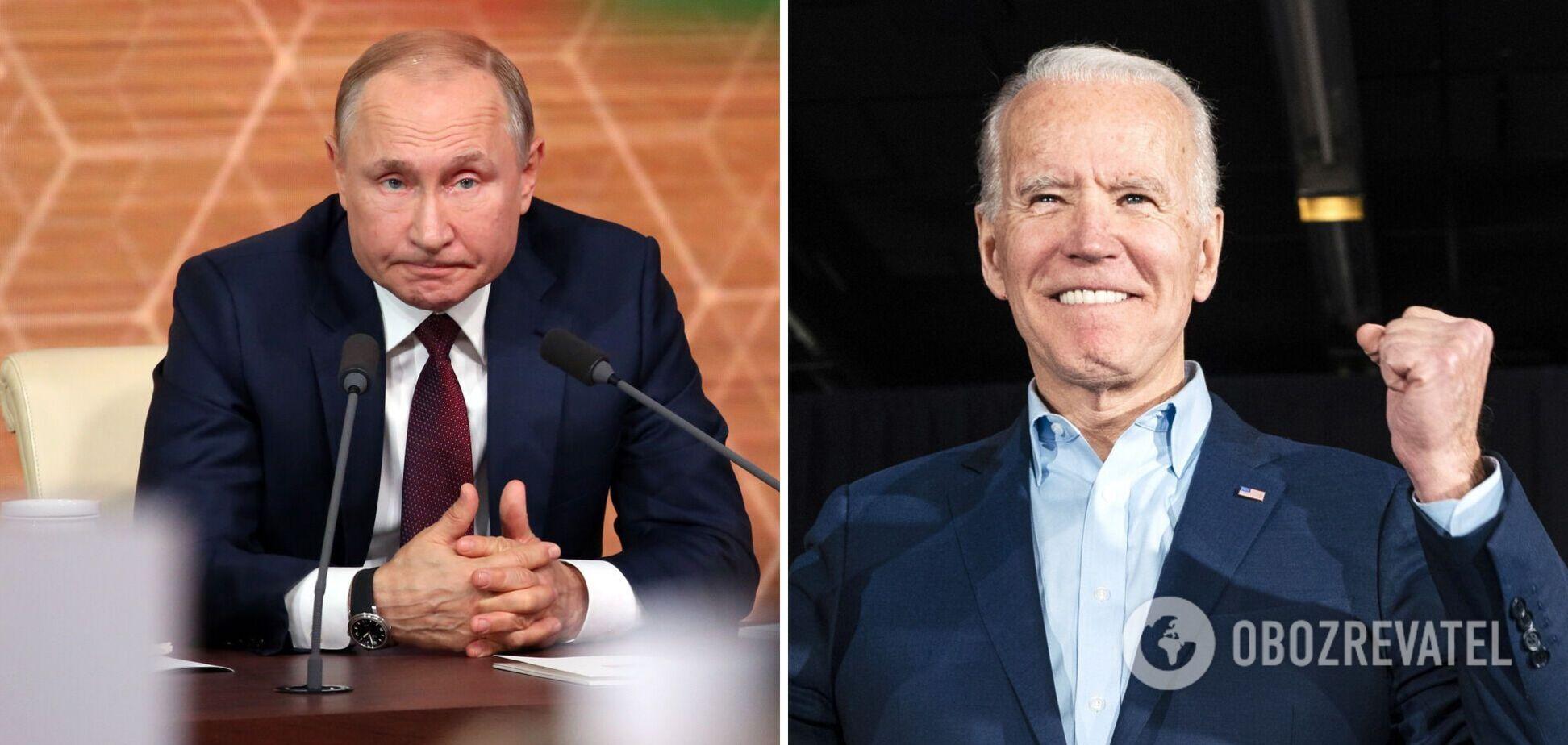 Путін і Байден