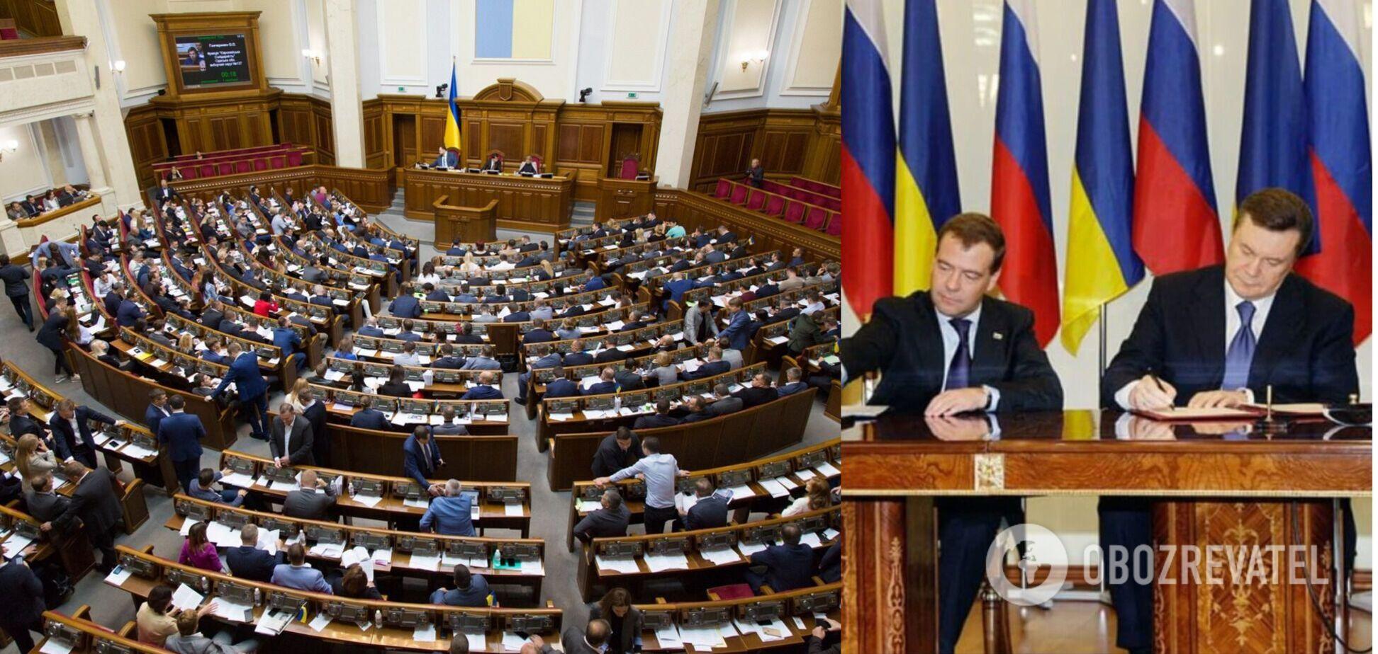 'Слуги' внесли в Раду законопроєкт про припинення Харківських угод. Документ