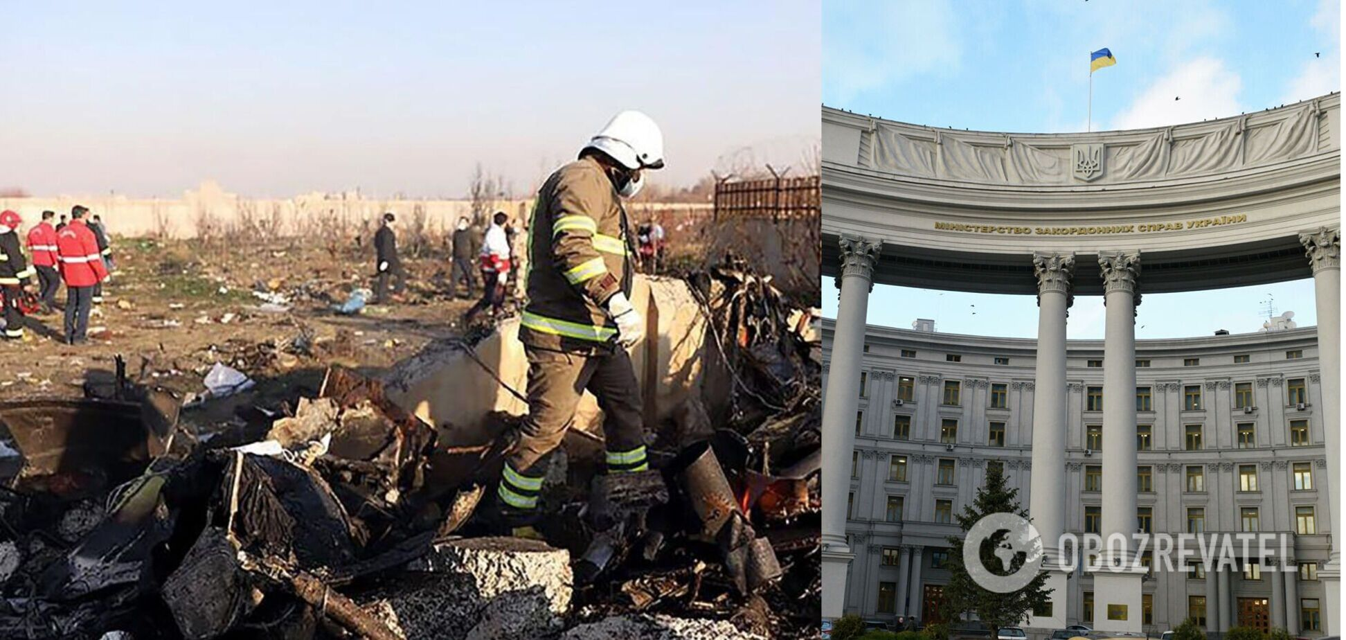 В Ірані назвали офіційну причину збиття літака МАУ: Україна відповіла критикою