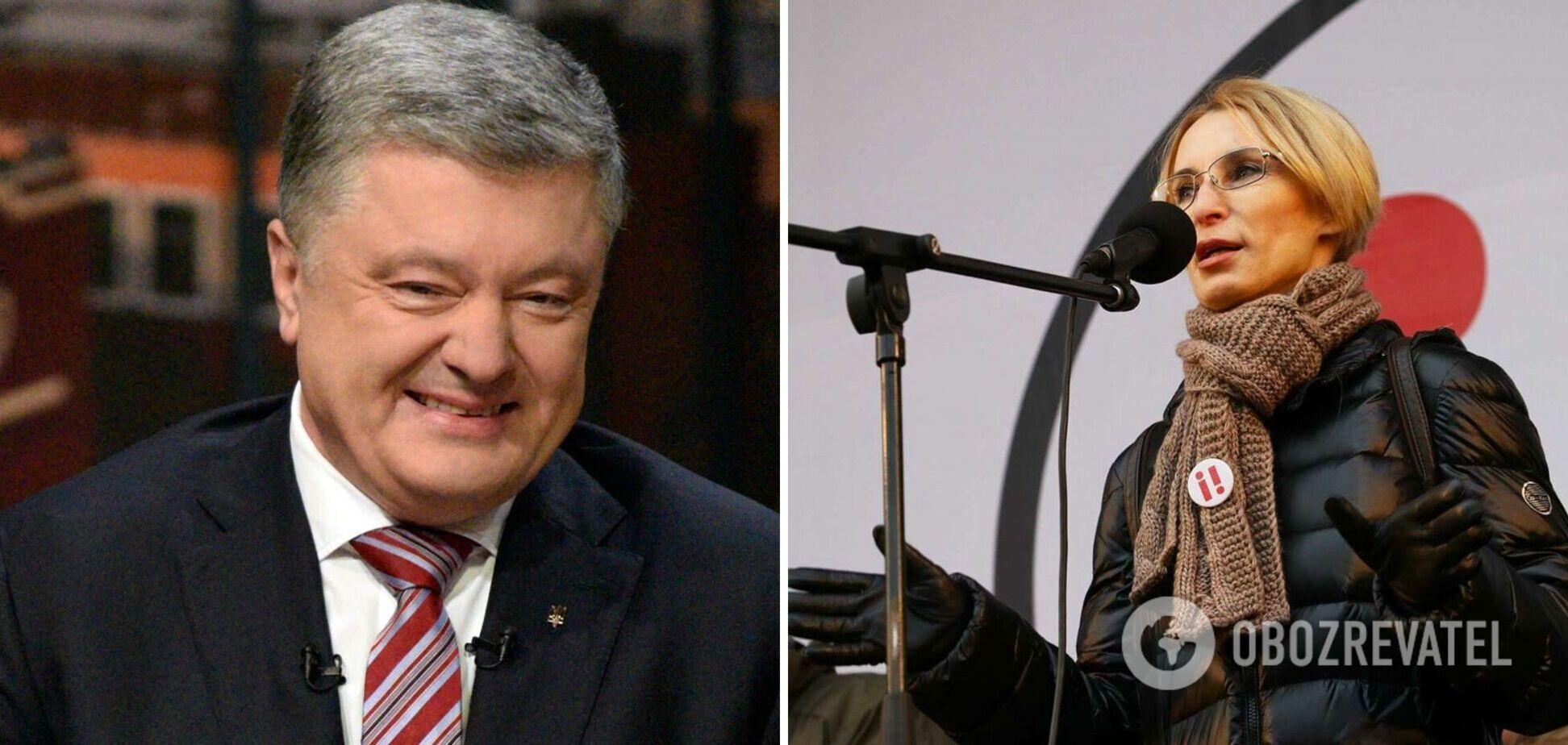 'Слуга' Богуцкая объяснила свои выводы о подготовке 'путча Порошенко' беременностью подруги нардепа