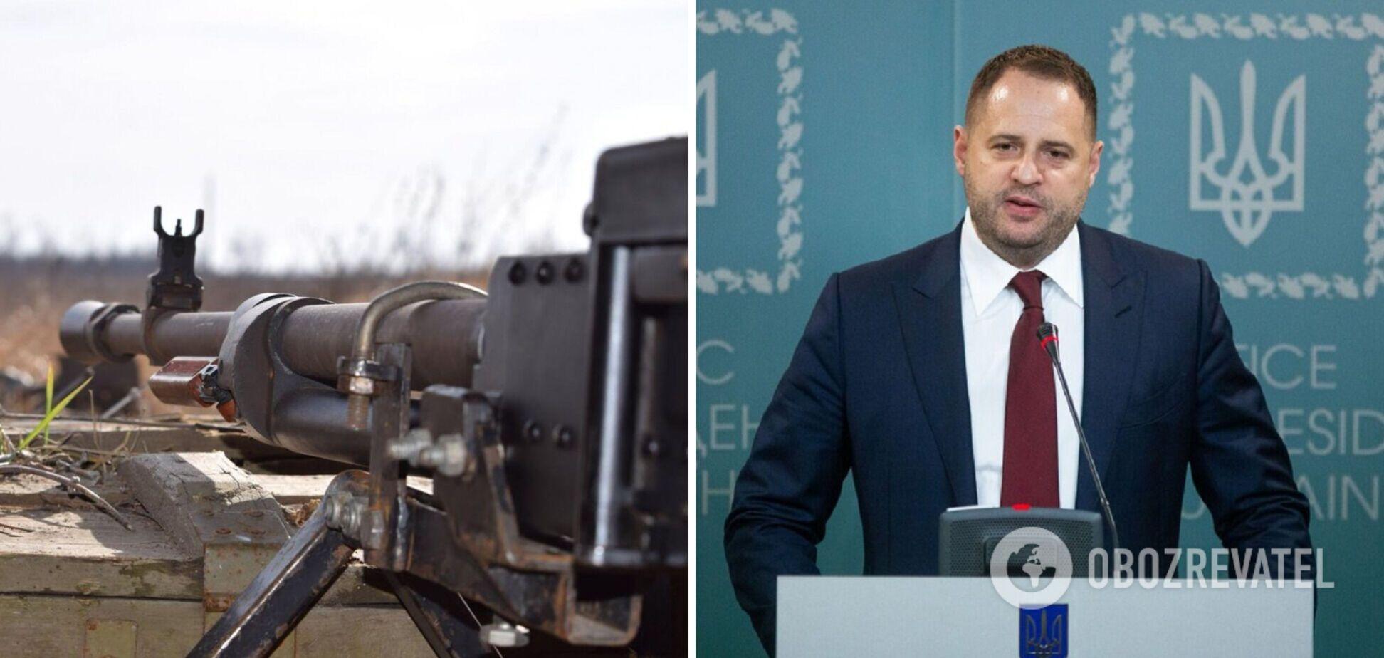 Ермак провел переговоры по Донбассу