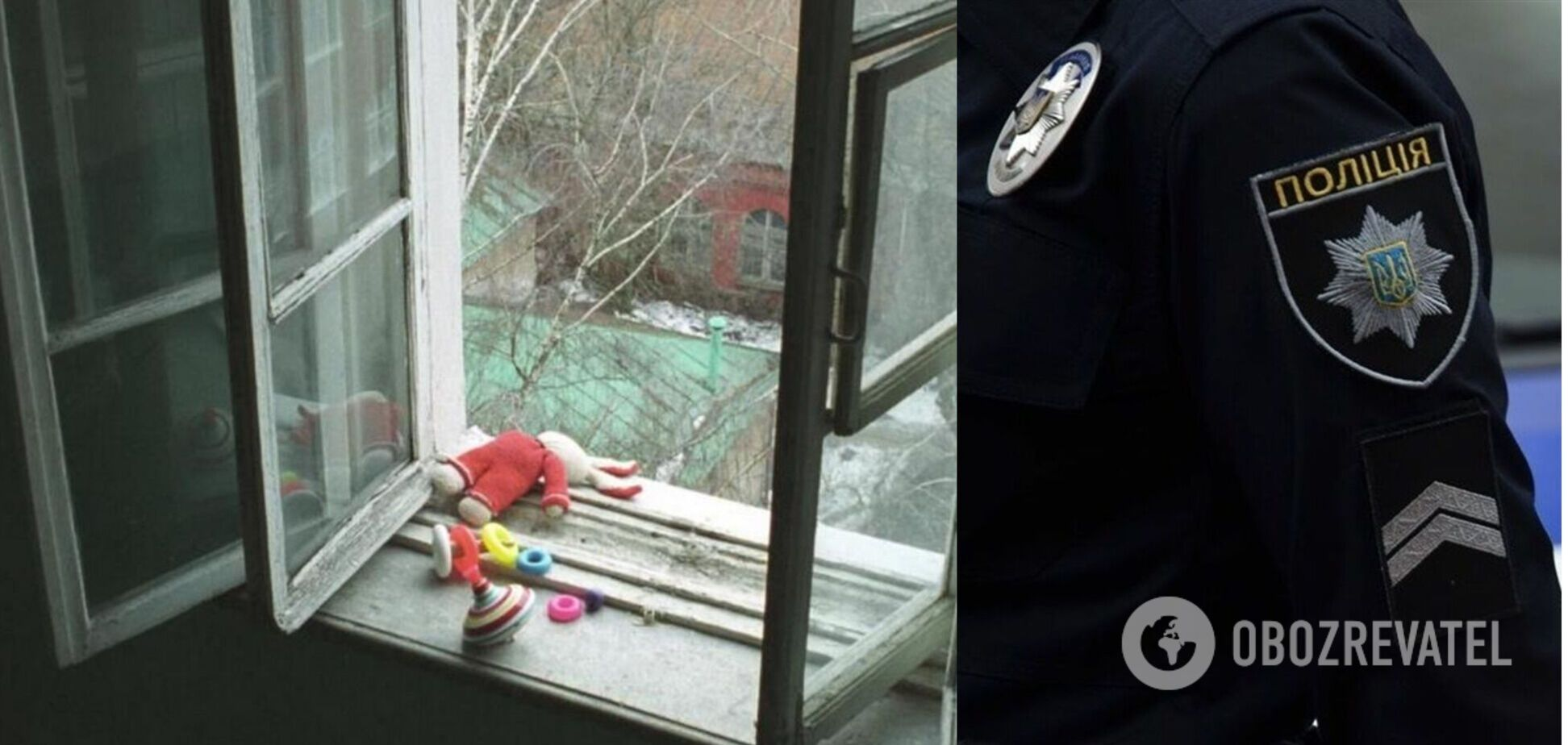 Ребенок выпал из окна квартиры