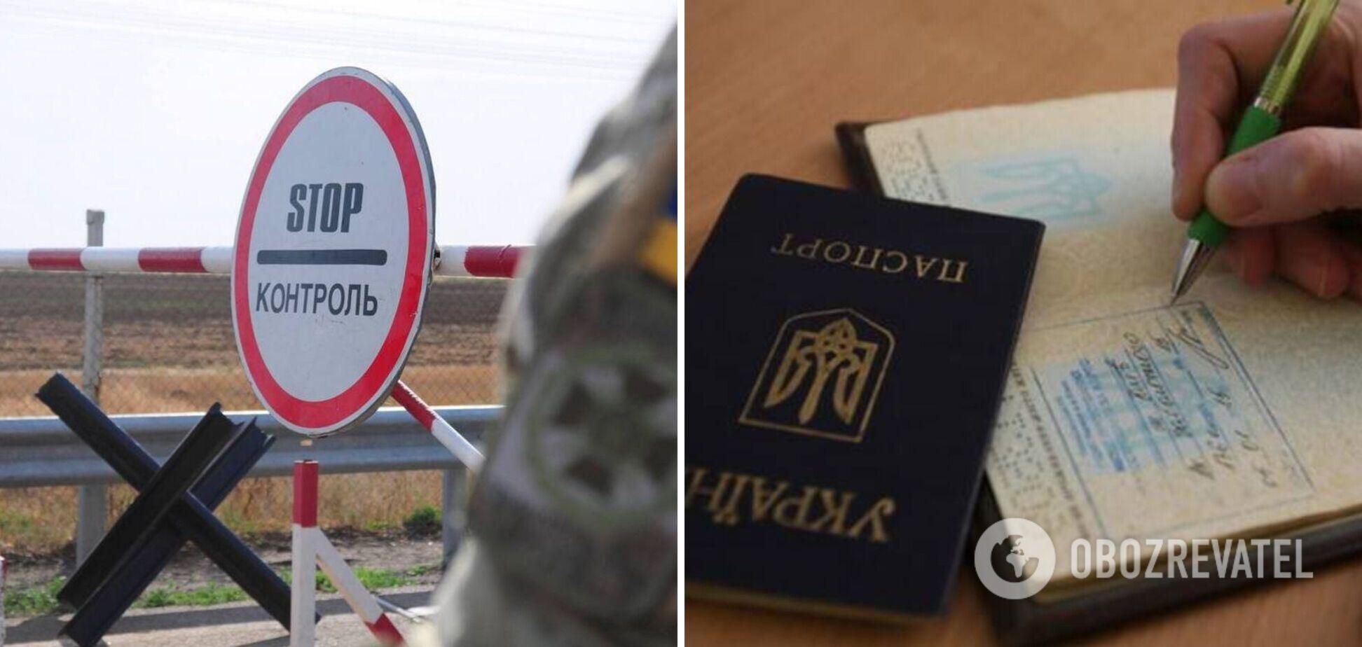 Донецьк, Україна: дітям, які народилися в окупації, хочуть змінити 'порожній' паспорт