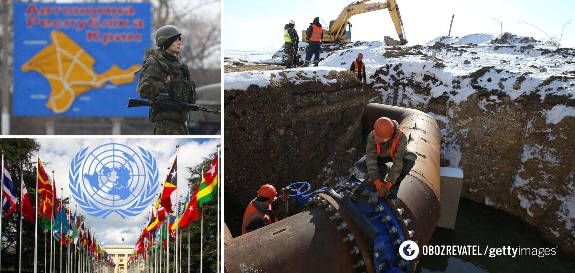 В окупованому Криму зібралися скаржитися на Україну в ООН через водну блокаду