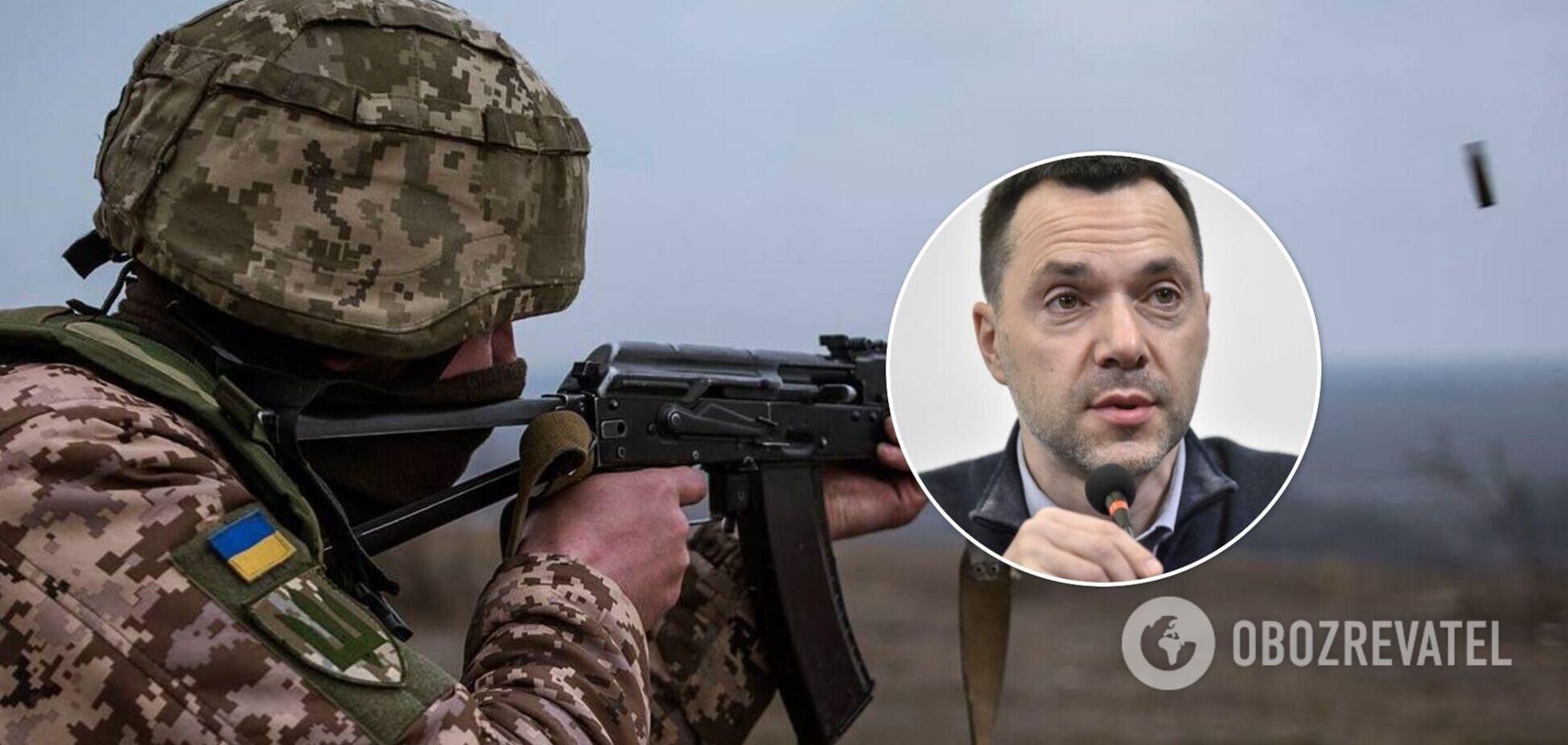 Спикер украинской делегации ТКГ Алексей Арестович