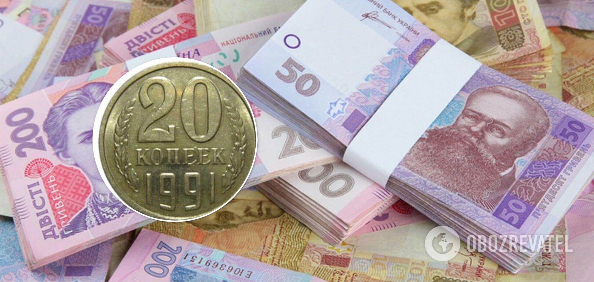 Скільки коштують копійки СРСР
