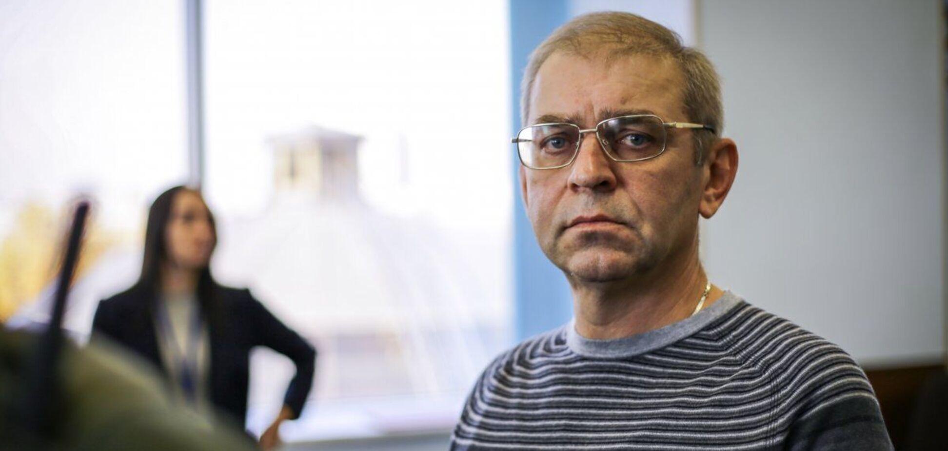 Суд виправдав Пашинського у справі про стрілянину в людину