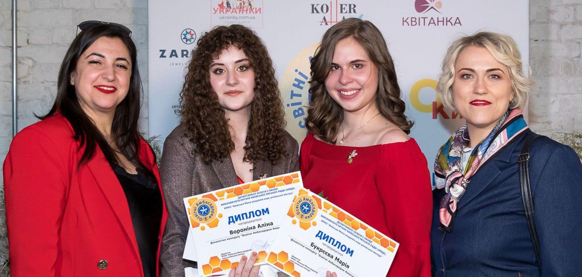 В Киеве состоялся конкурс 'Амбассадорки науки и просвещения' Киевской МАН 2021