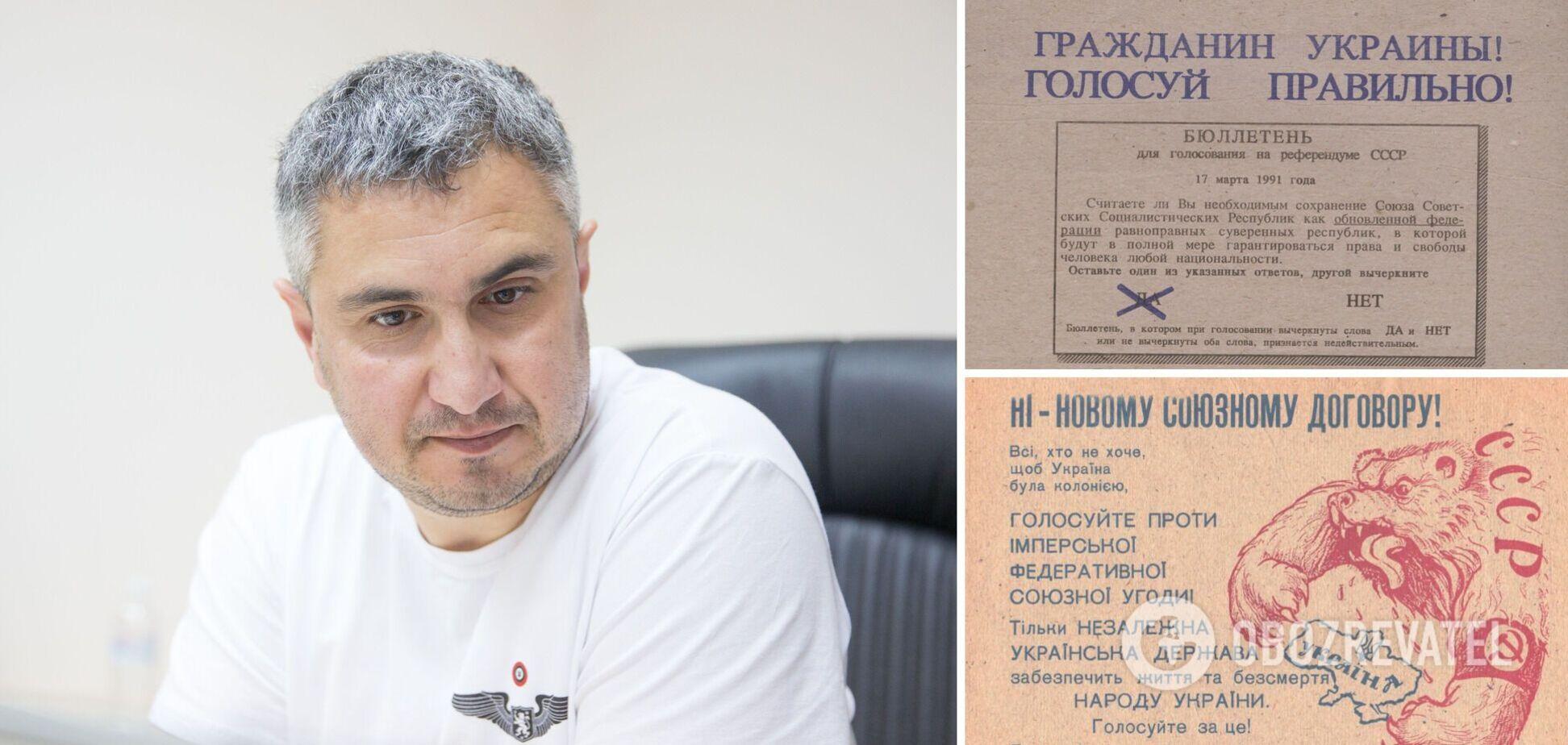 Историк Вахтанг Кипиани