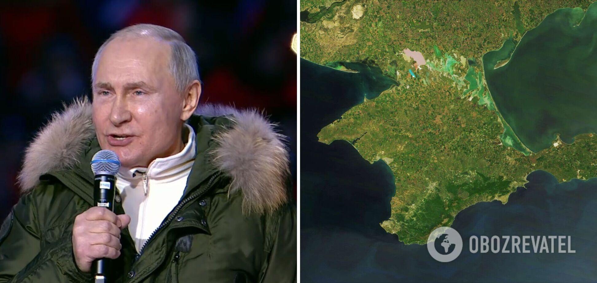 Путин выступил с пафосной речью о Крыме