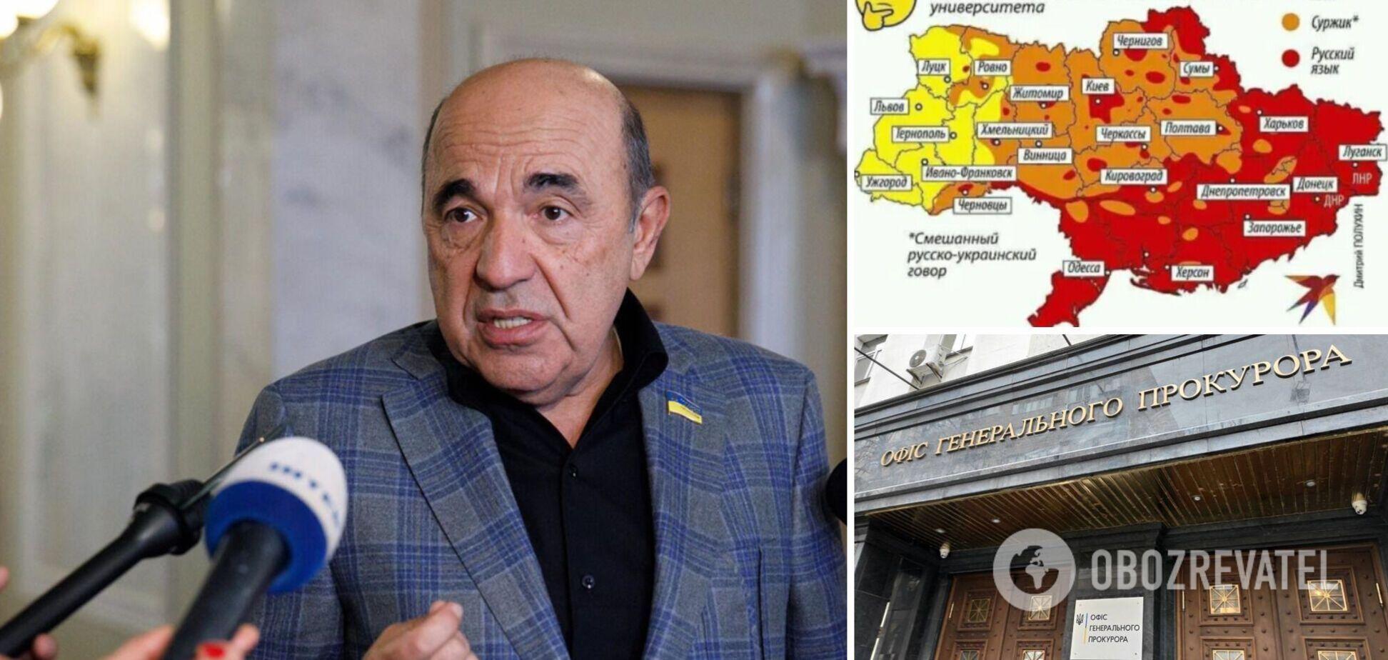 Проти Рабіновича почали розслідування через карту України без Криму