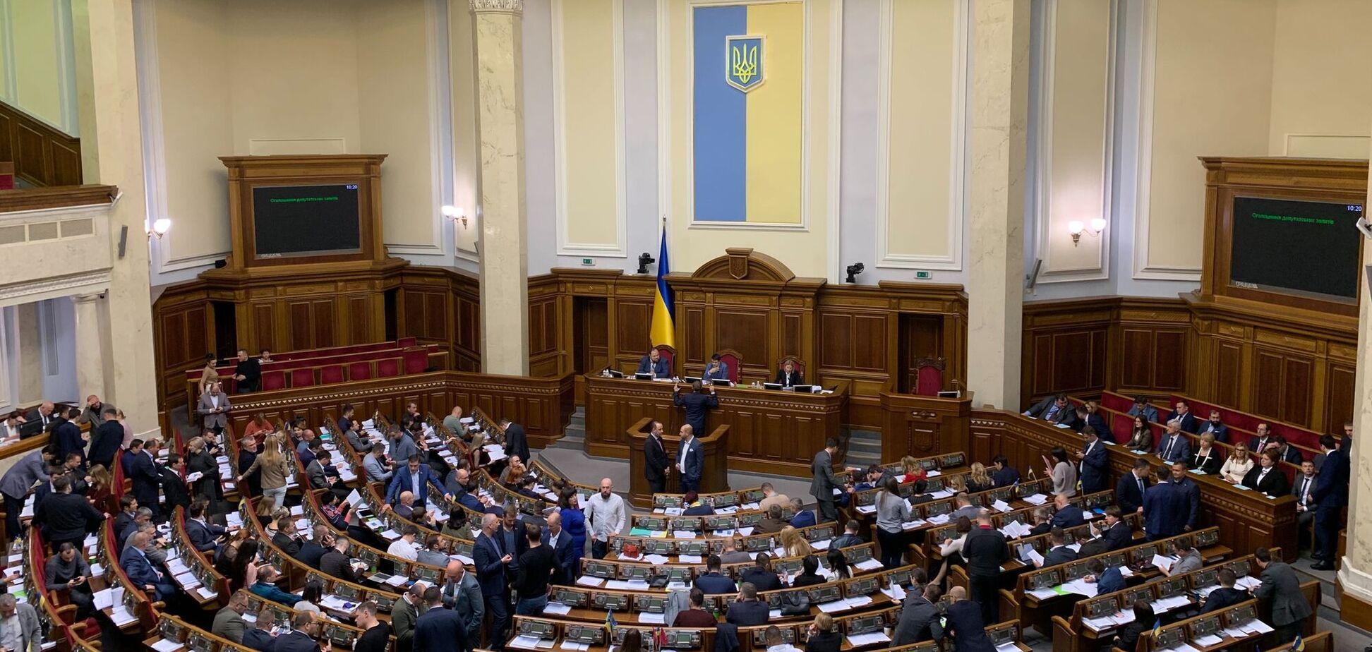 Рада может уйти на карантин из-за локдауна в Киеве