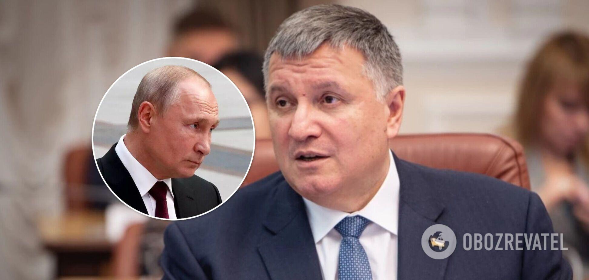 Аваков: для нас не стоїть питання, чи вбивця Путін