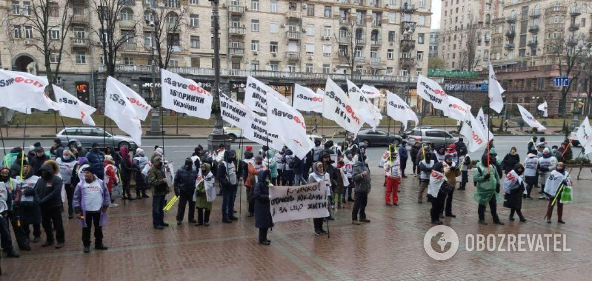 'Стоп локдаун!' У Києві ФОПи протестували проти карантину. Фото