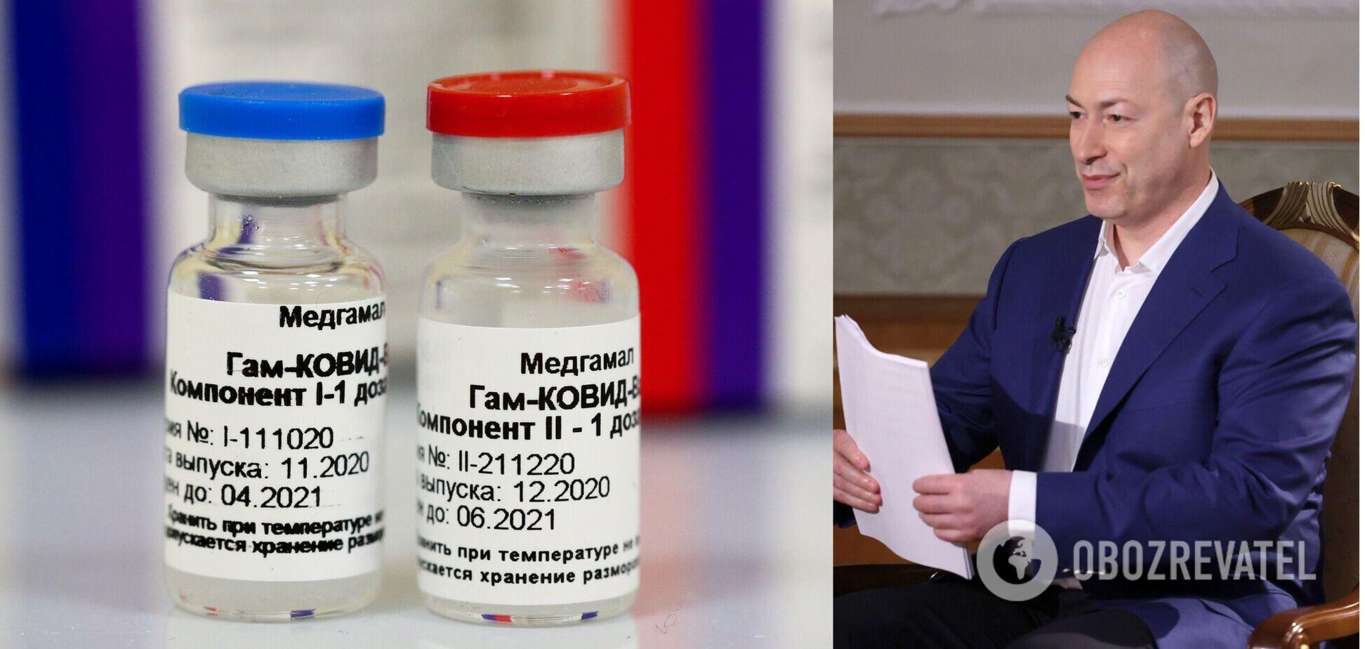 Гордон про російську вакцину: вони не в змозі навіть автомобіль зробити, можуть тільки труїти