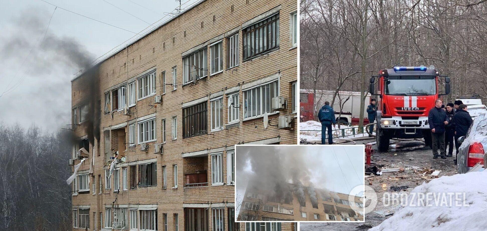 В России произошел взрыв в многоэтажке: есть жертвы и пострадавшие. Фото ЧП