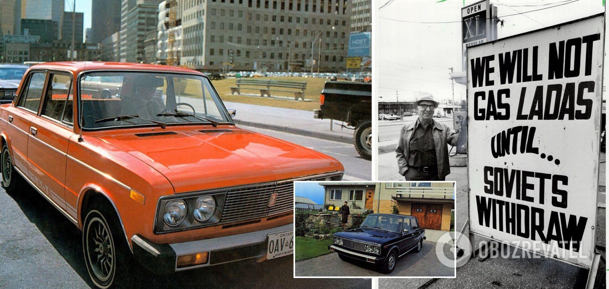 Канадець через політику СРСР відмовився заправити 'Ладу': архівне фото