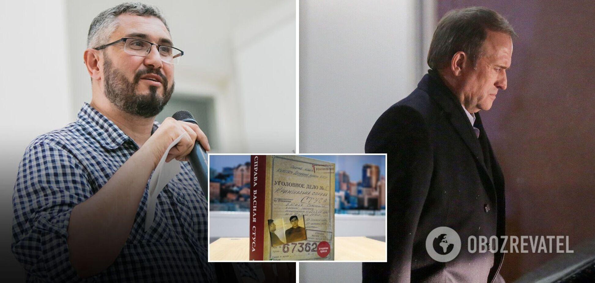 Кипиани выиграл суд против Медведчука в деле по запрету книги о Стусе