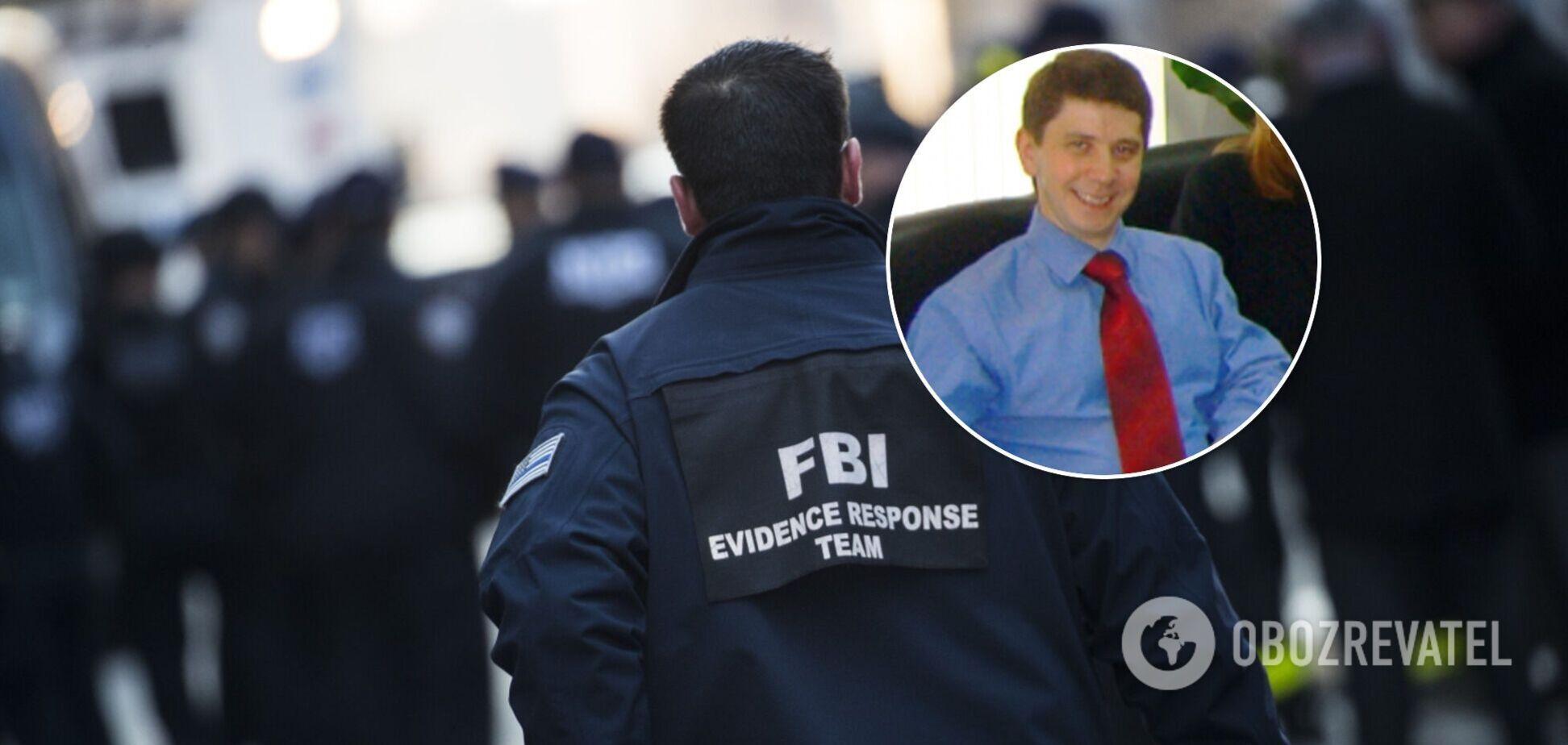 ФБР предложило 250 тысяч долларов за розыск россиянина Килимника, связанного с Деркачем