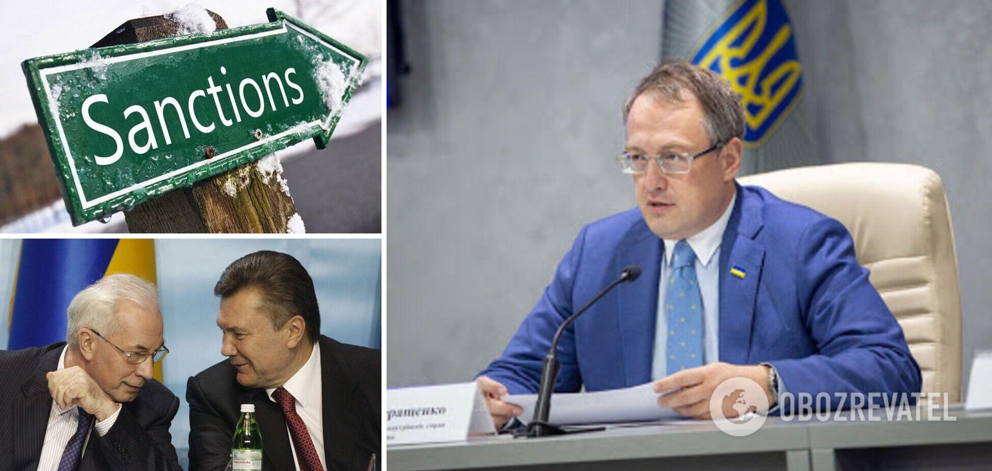 Геращенко про санкції проти Януковича і Ко: це покладе край їхньому бізнесу в Україні