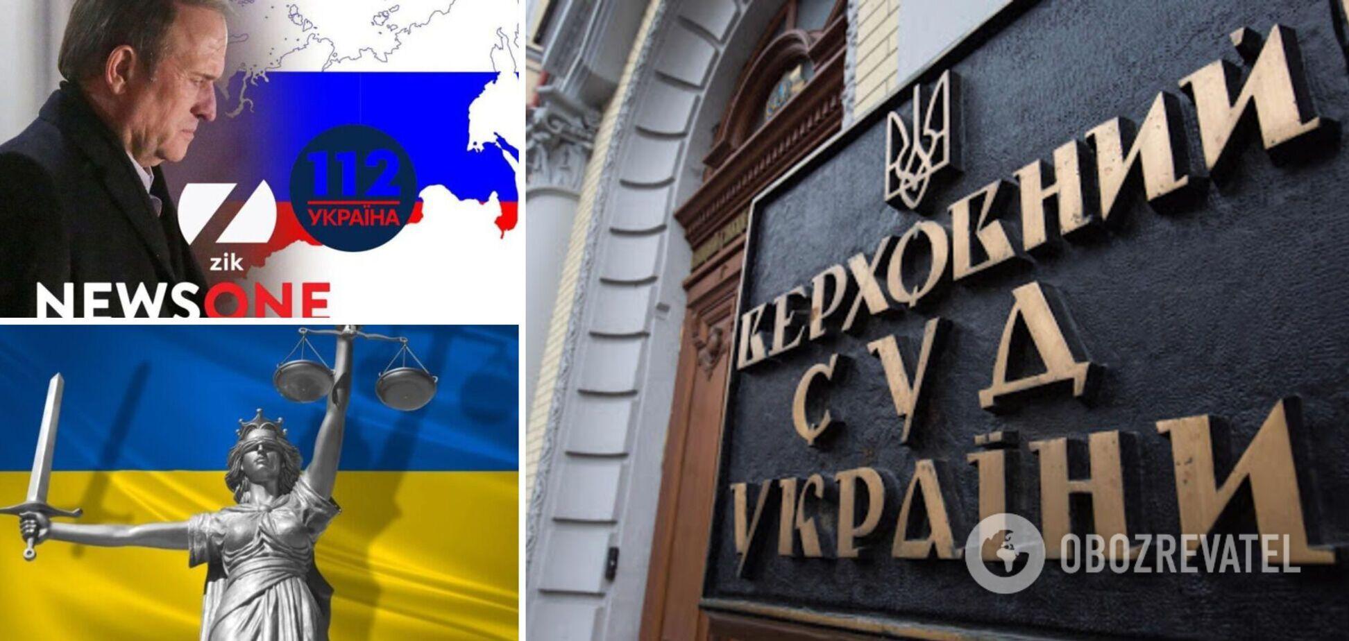 Запрет каналов Медведчука: Верховный суд отказал в первом иске