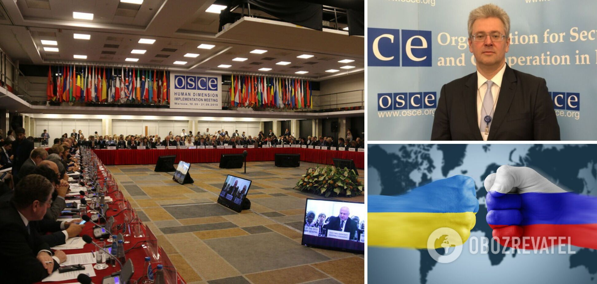 Украина созвала экстренное заседание в ОБСЕ