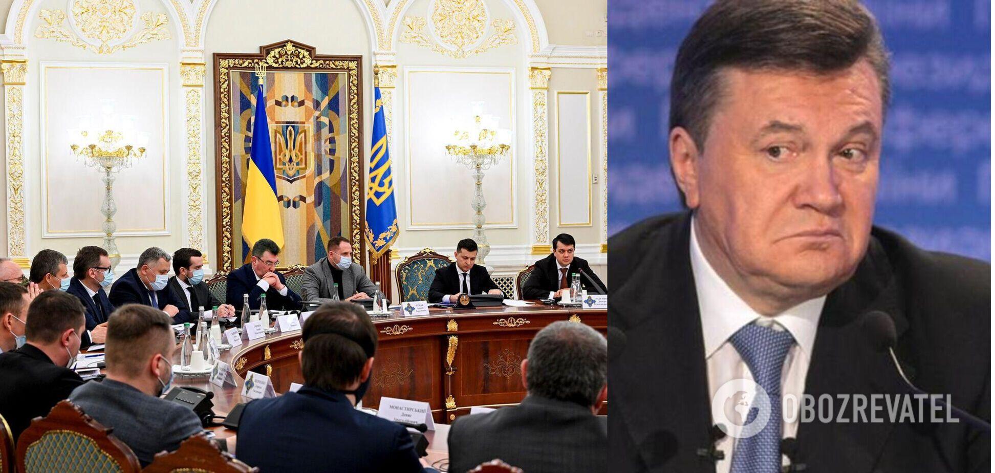 СБУ рекомендовала СНБО ввести санкции против Януковича и его соратников
