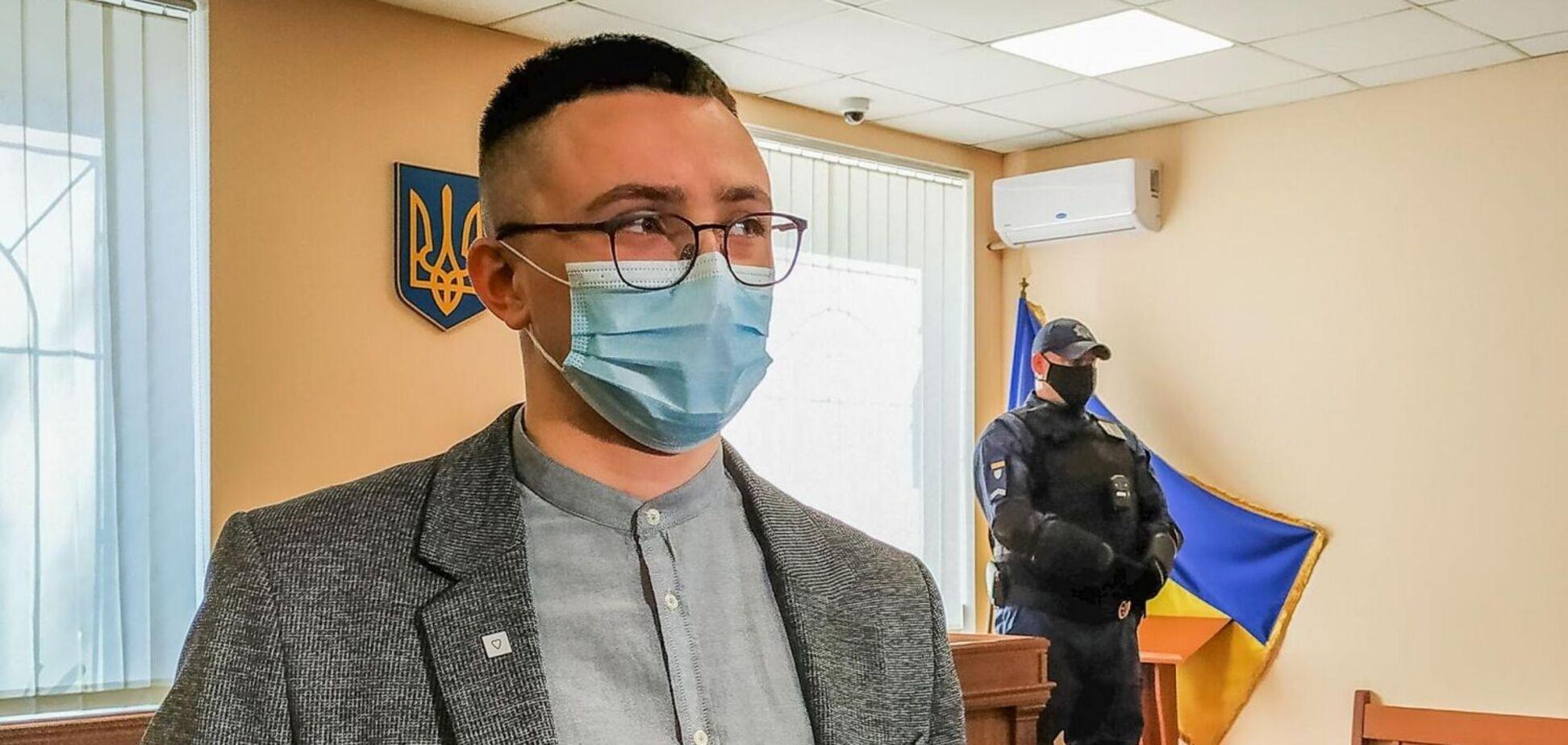 Суд відмовився звільнити Стерненка з-під варти