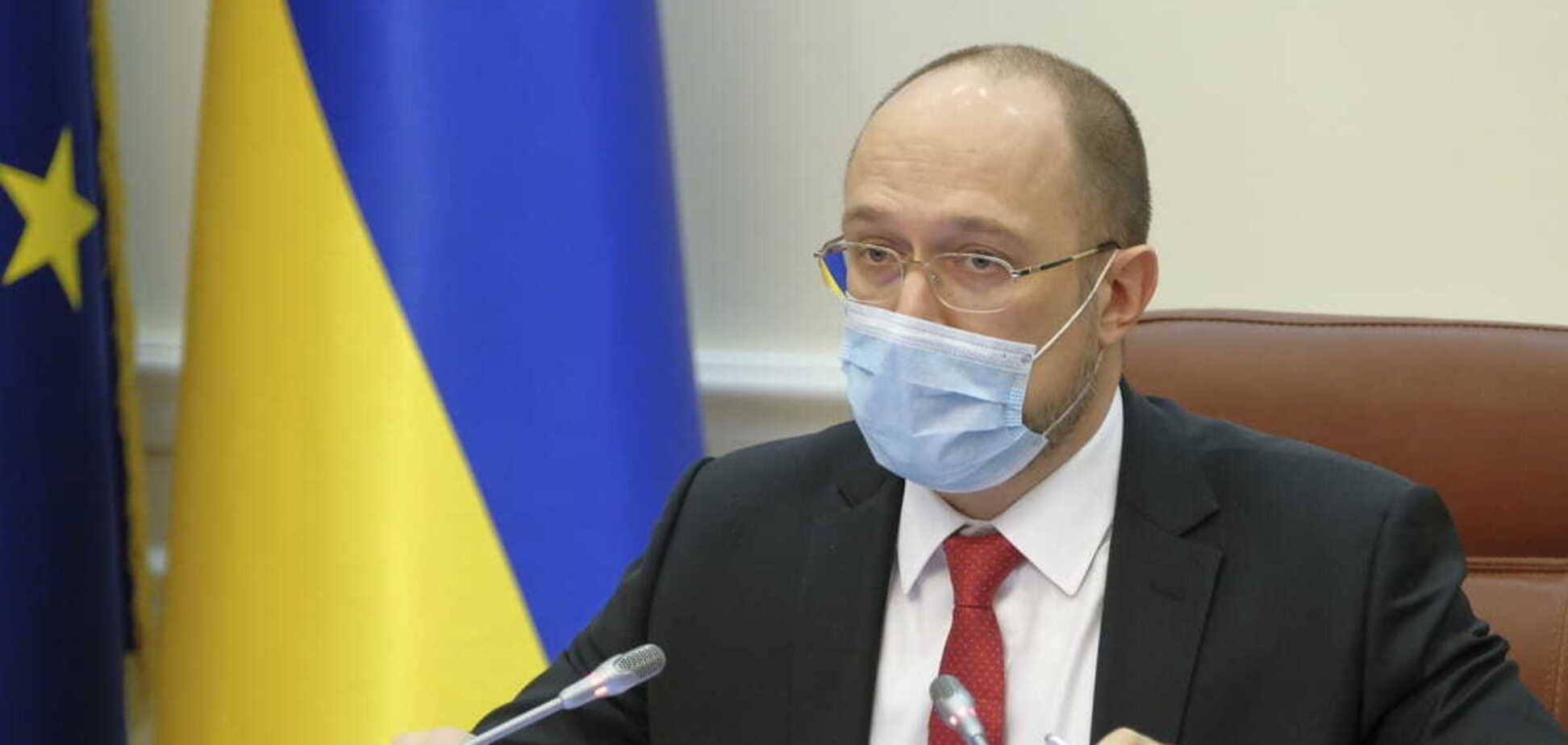 Шмыгаль рассказал, когда будут принимать заявки на выплату карантинных 8 тыс. грн