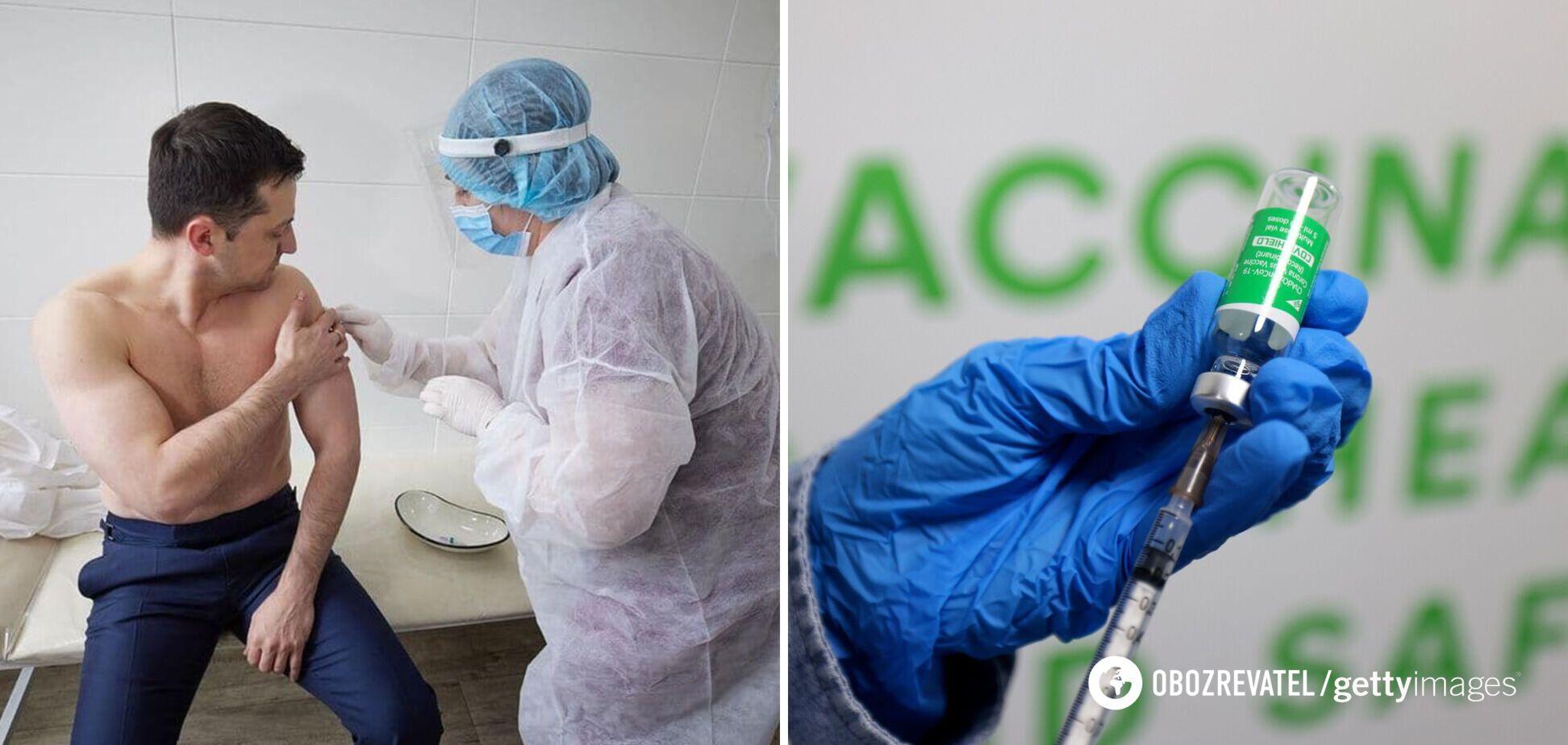 Зеленський вакцинувався проти коронавірусу