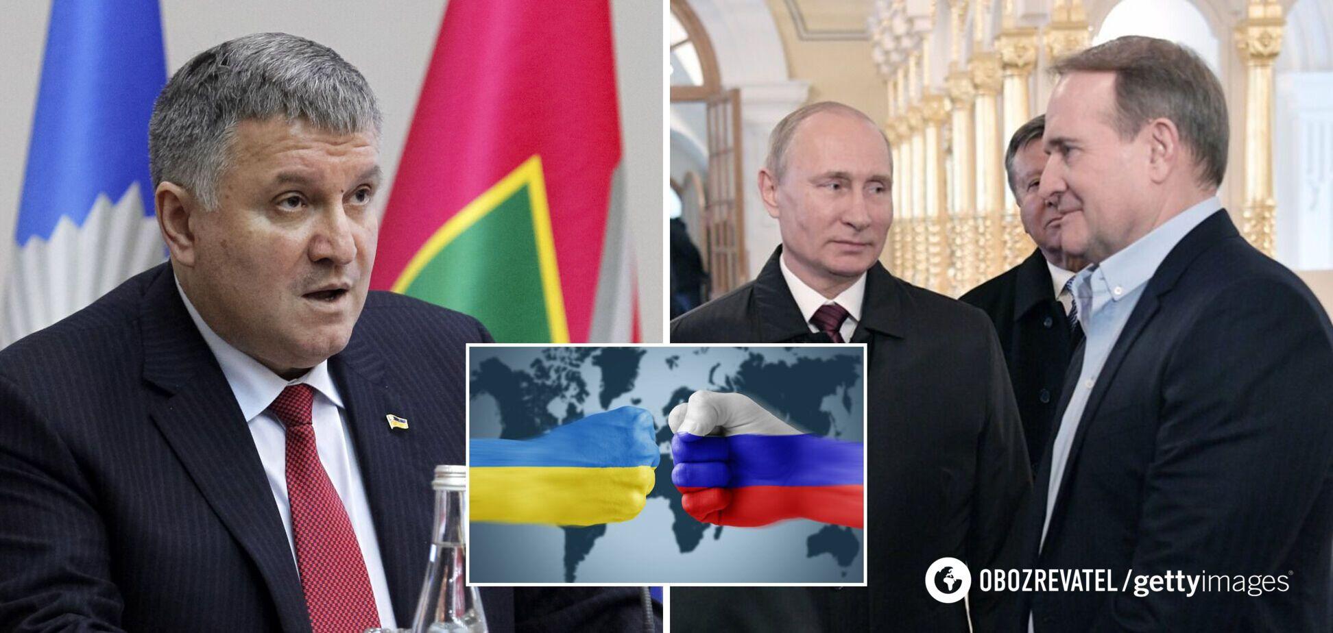 Аваков предупредил, как Россия может ответить на санкции против Медведчука