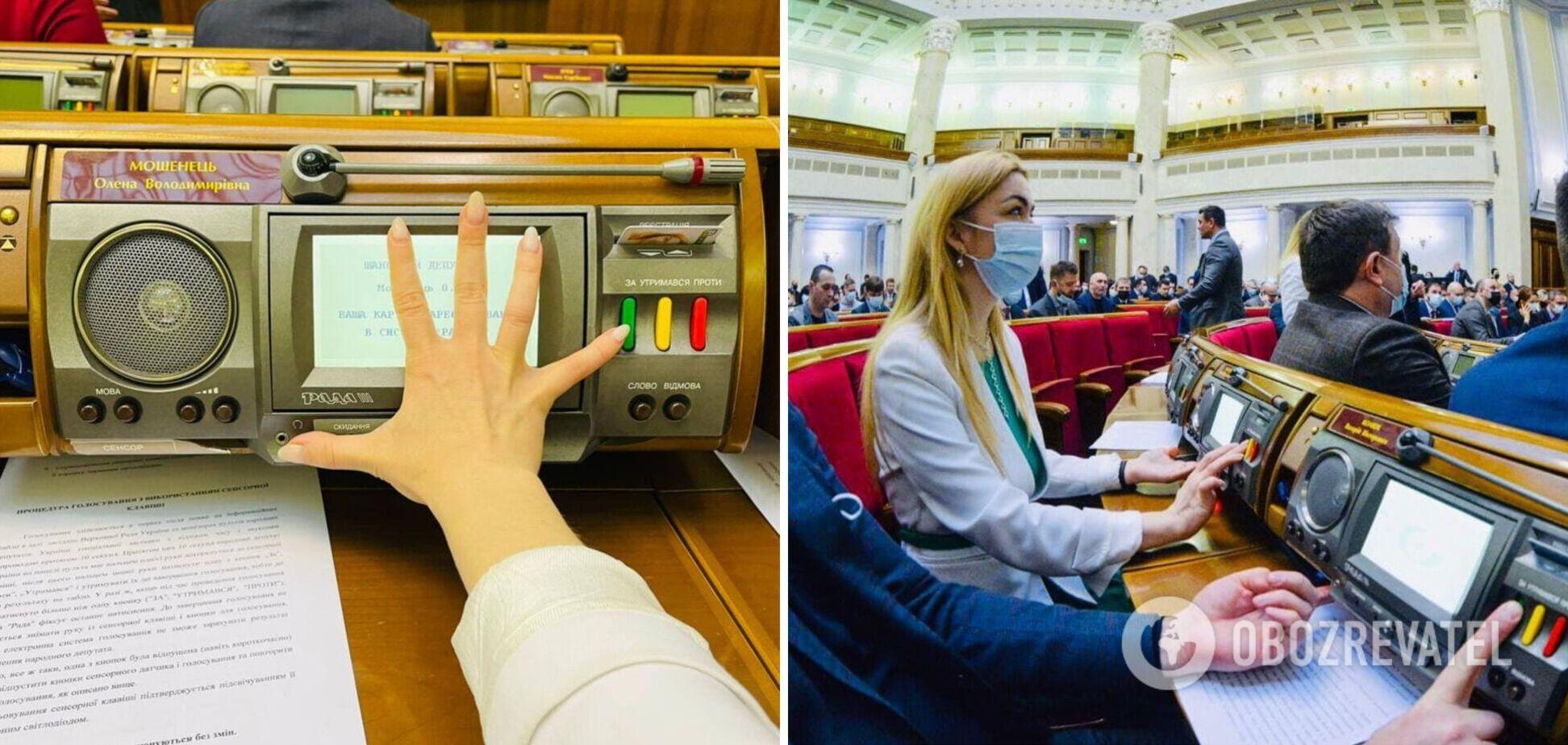 Победа над 'пианистами'? В Раде начали голосовать сенсорной кнопкой: детали, фото и видео