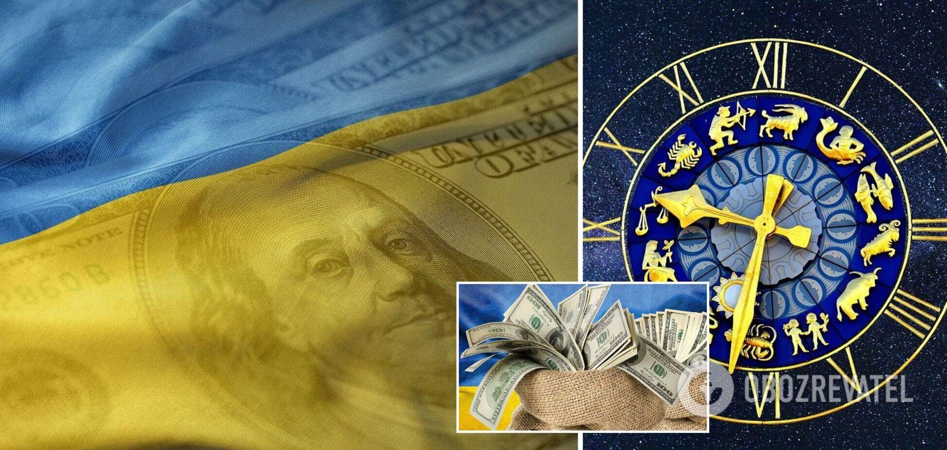 Україна може отримати фінансову допомогу: астропрогноз на тиждень