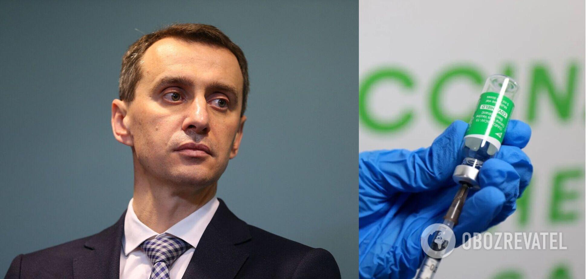 Ляшко: в Україні можуть робити до 11 млн щеплень від COVID-19 на місяць