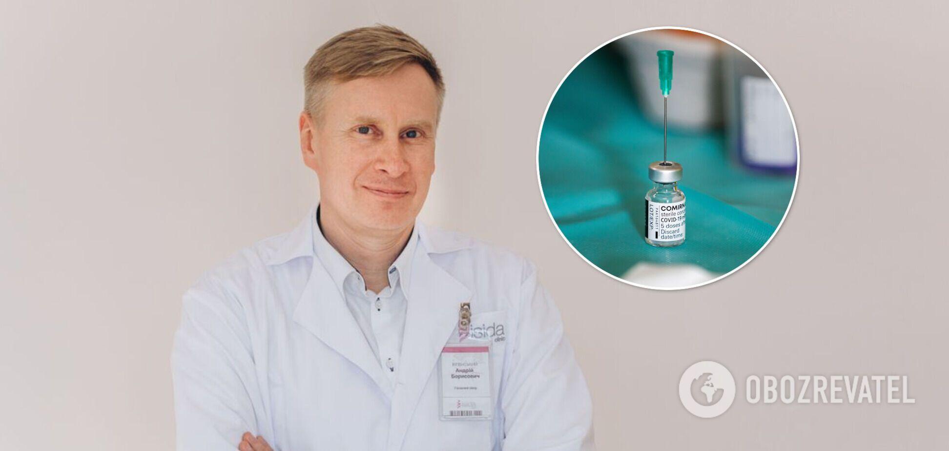 Виленский призвал украинцев записываться в очередь на вакцинацию