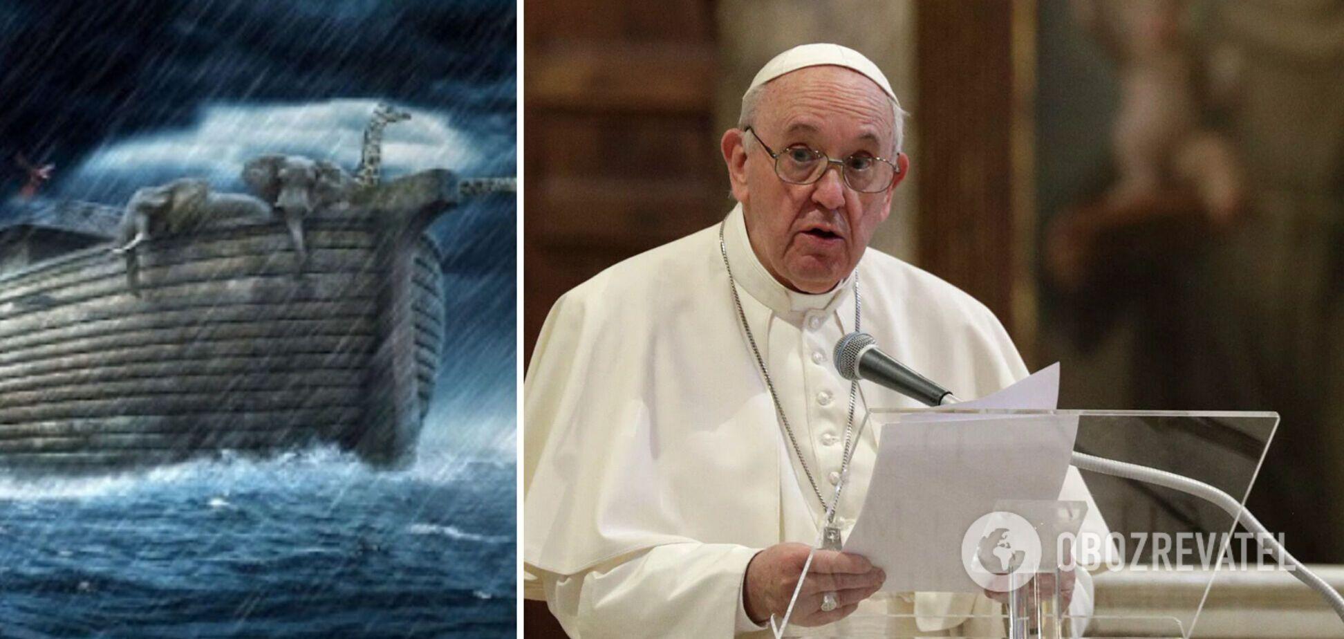 Папа Франциск напророкував новий всесвітній потоп і назвав причину