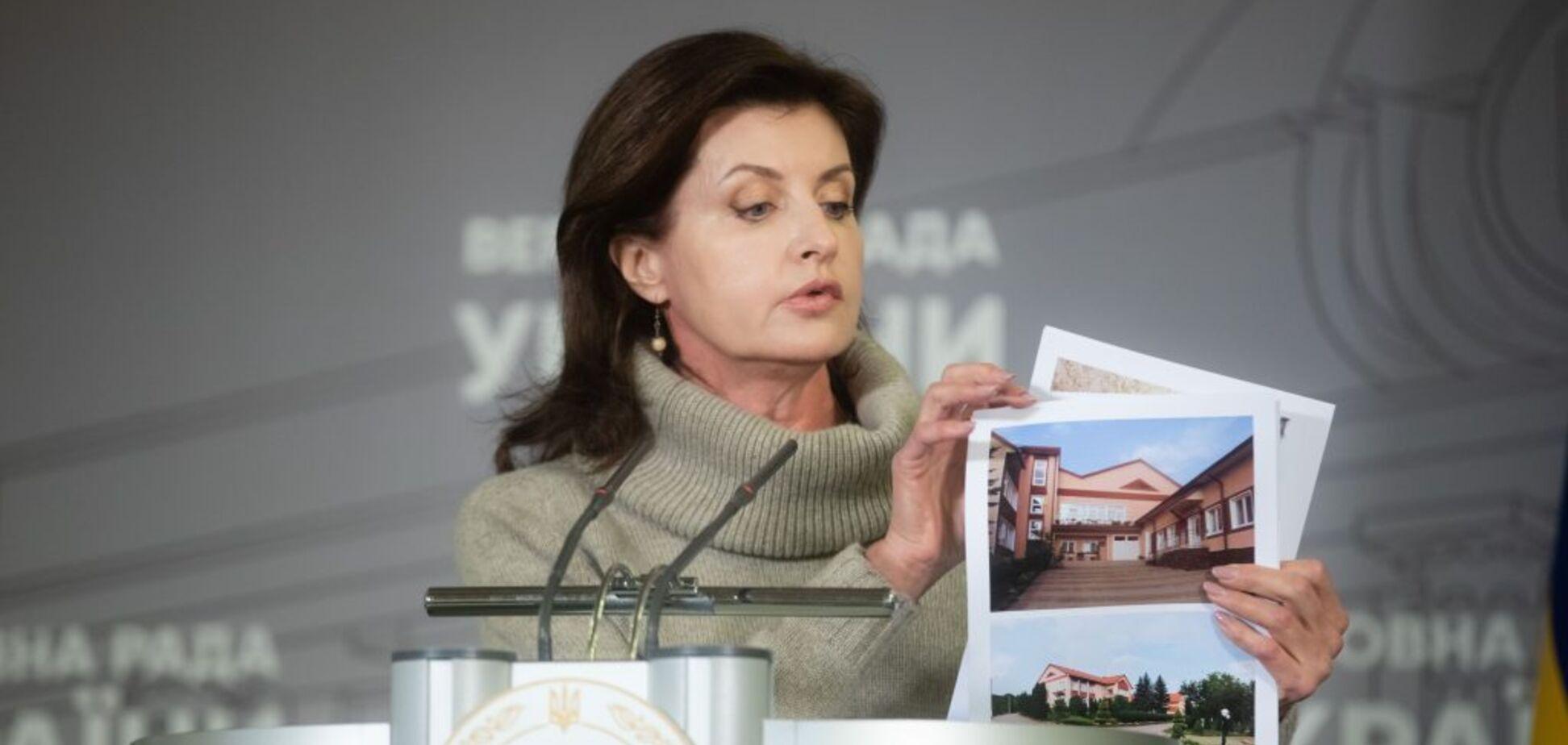 Марина Порошенко призвала сохранить 'Теплый дом' на Прикарпатье