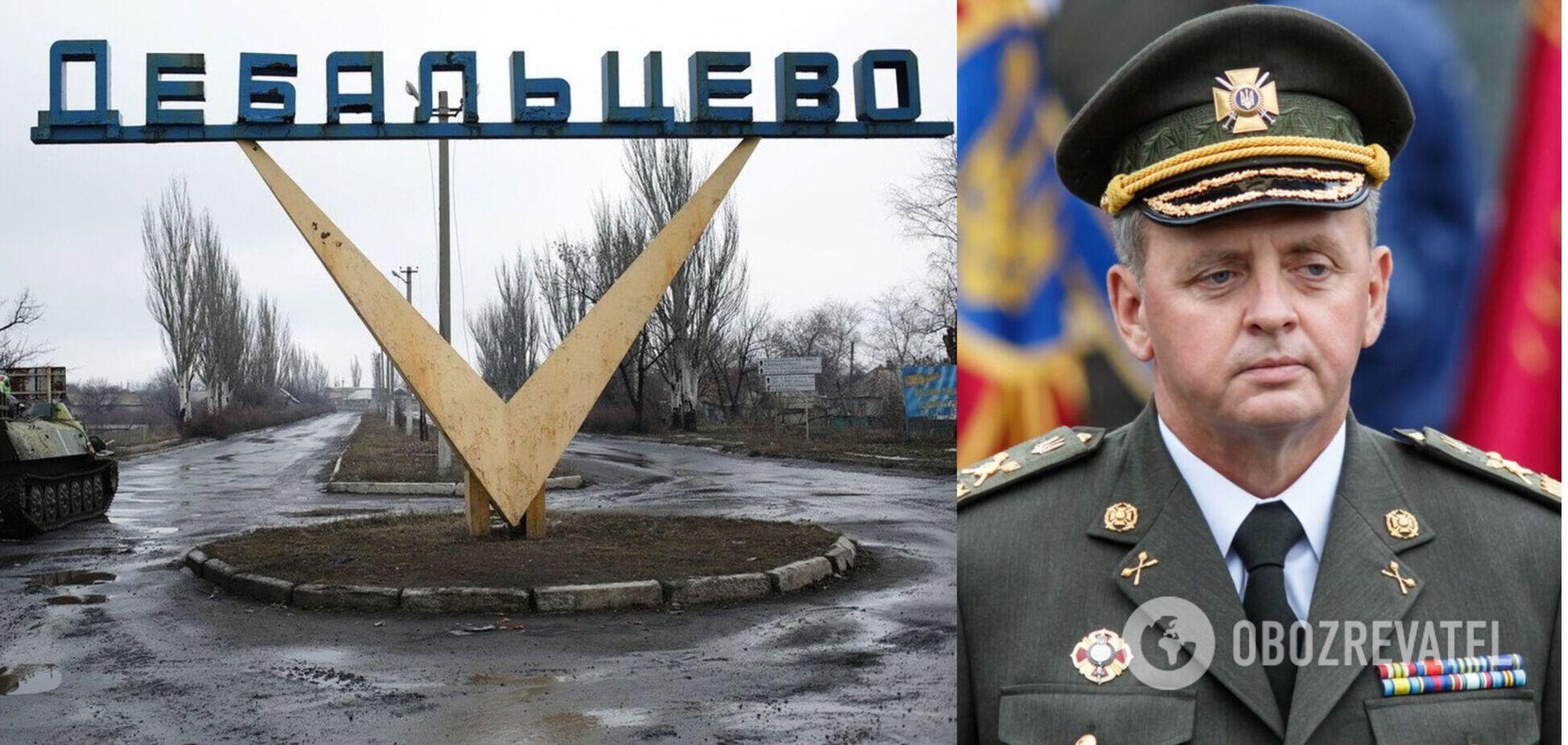 Віктор Муженко прокоментував відхід українських воїнів з Дебальцевого