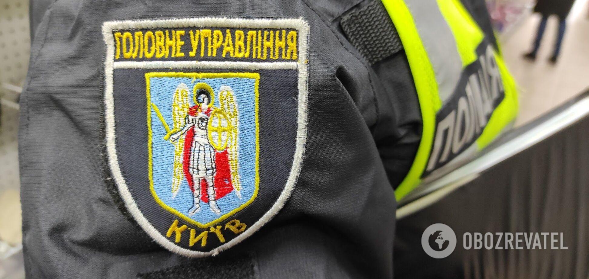 Киевлянка пыталась запутать полицию