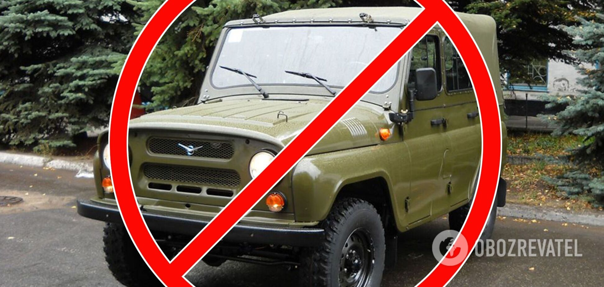 'Прощавай, УАЗ': Міноборони України відмовиться від авто держави-агресора