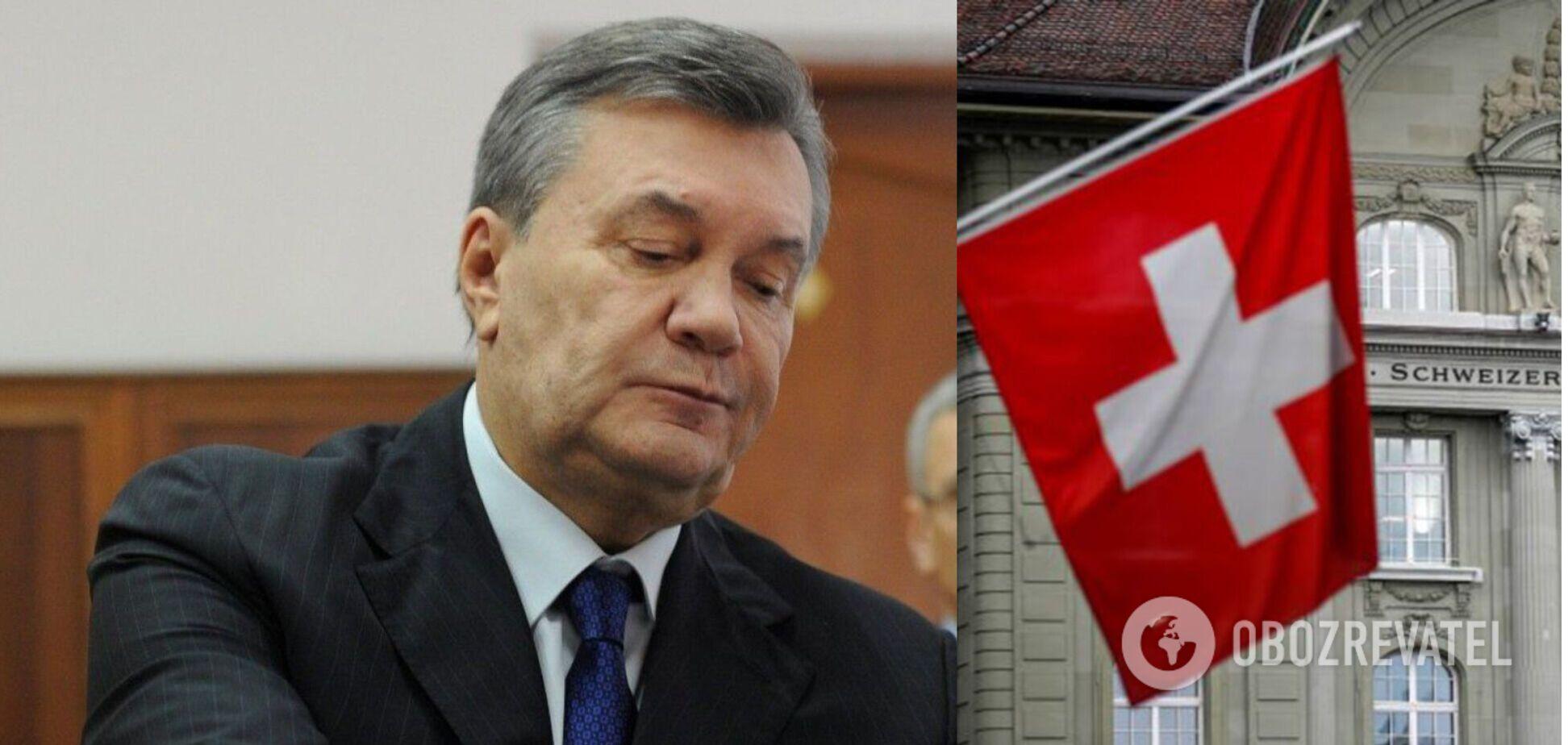 Заморозка активов Януковича и ко продлится еще три года: Швейцария напомнила о дедлайне