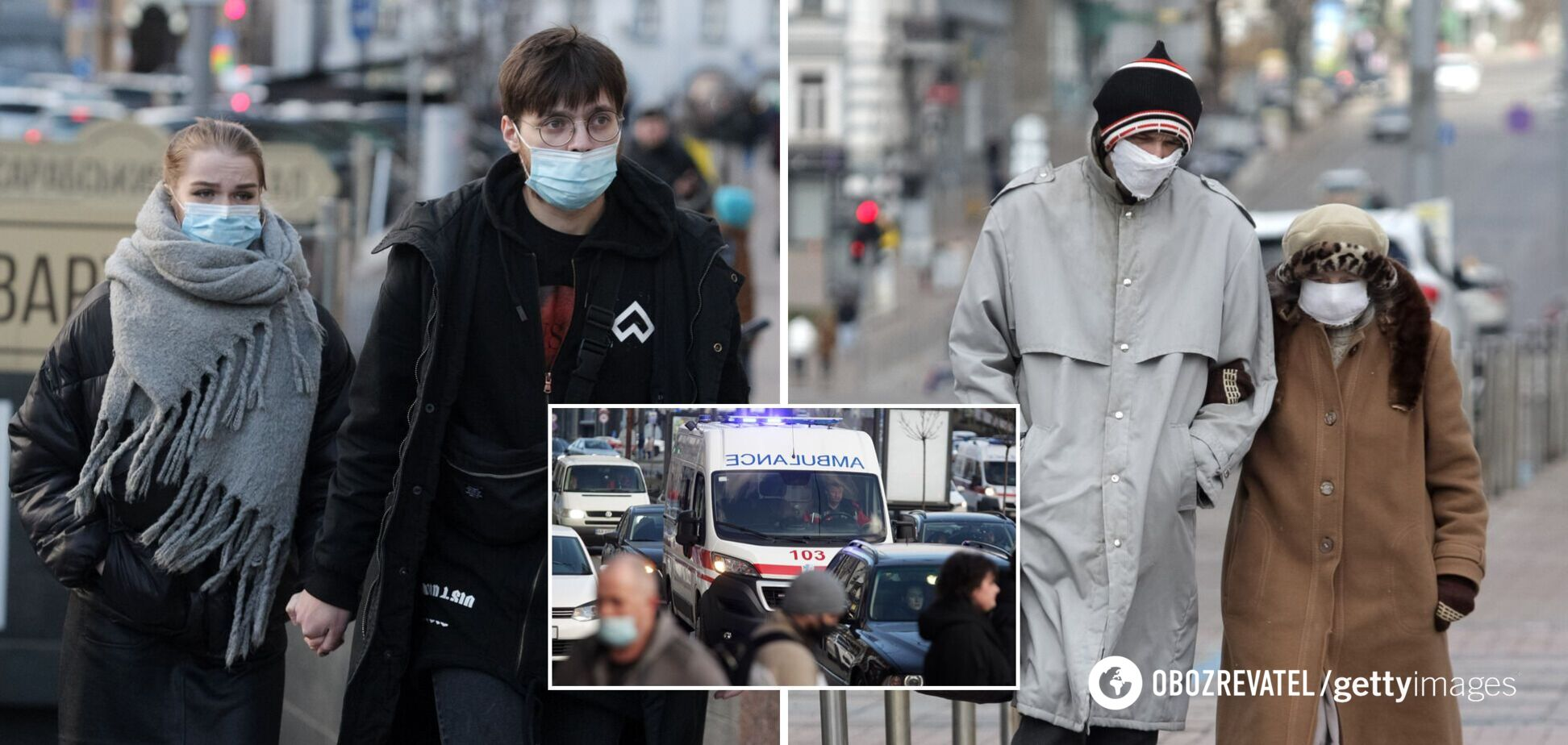 Коронавирус в Украине сегодня