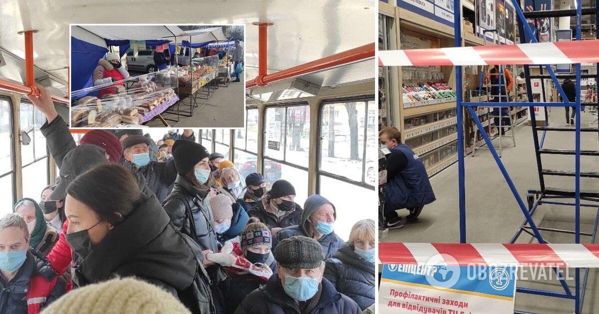 Как Киев соблюдал локдаун в первый день ограничений: фоторепортаж