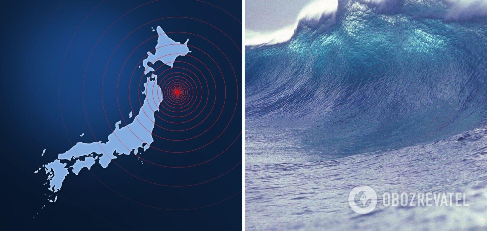 У Японії стався потужний землетрус: оголошували загрозу цунамі. Відео