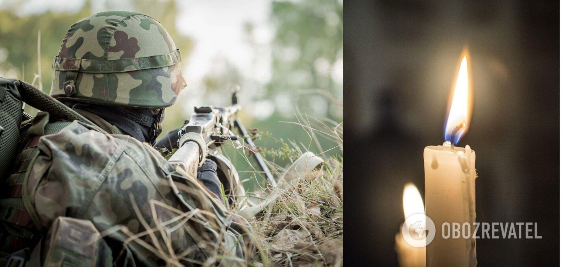 Названо ім'я загиблого на Донбасі воїна ЗСУ