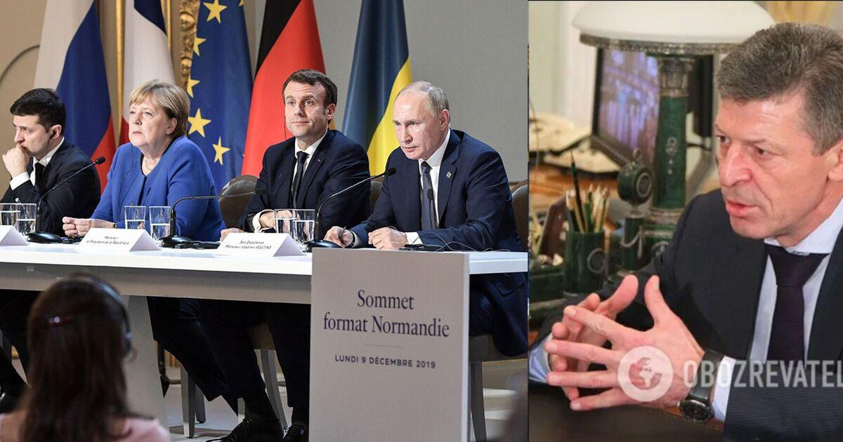 Россия требует изменить формат переговоров 'нормандской четверки'