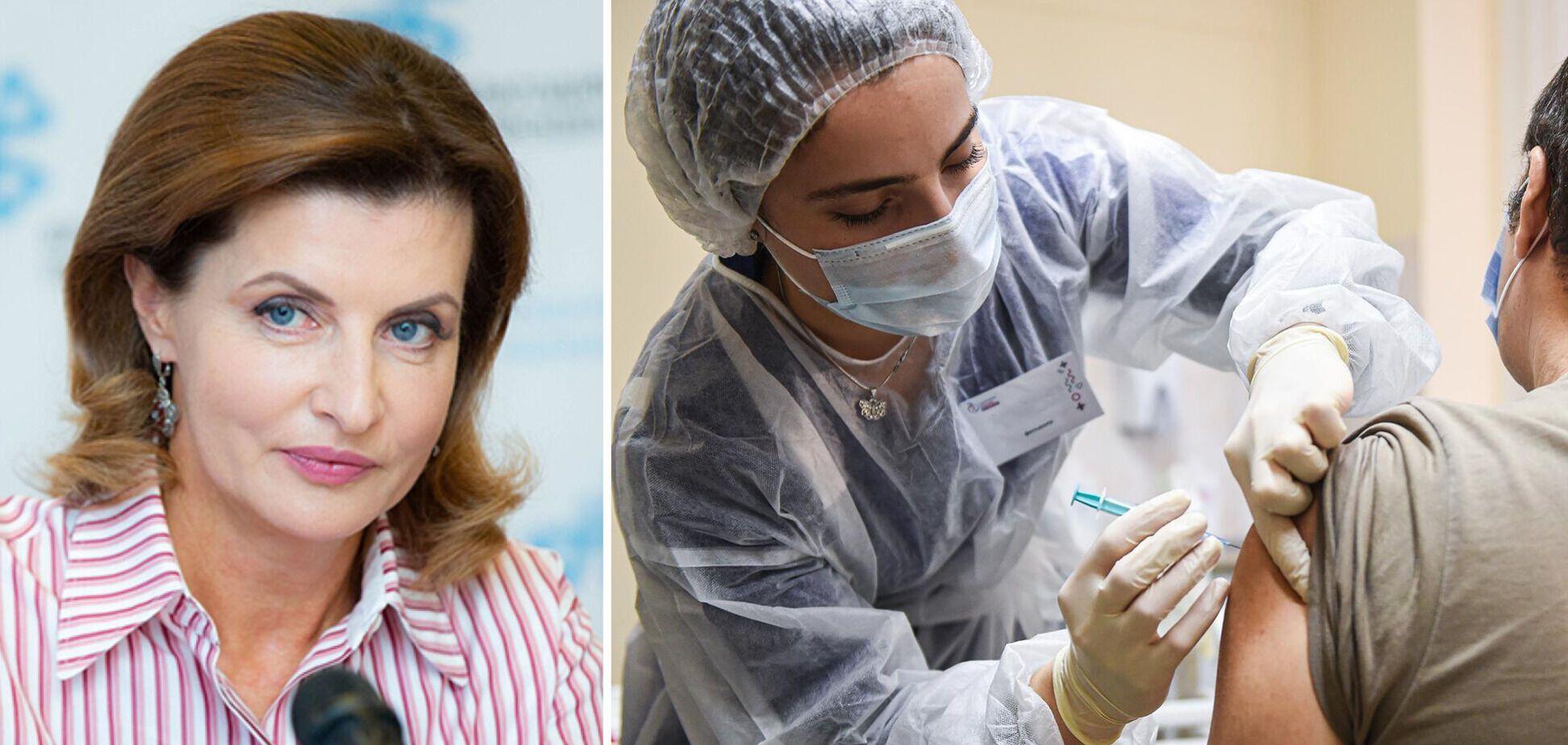 Киев готов к закупке вакцины от COVID-19, – Марина Порошенко