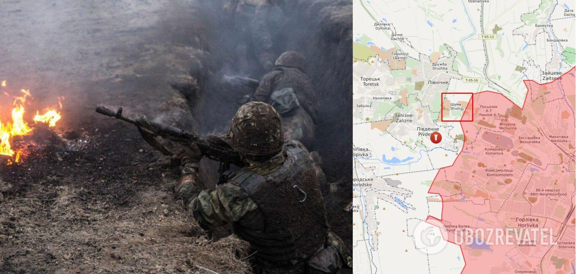Війська РФ убили українського захисника під Горлівкою